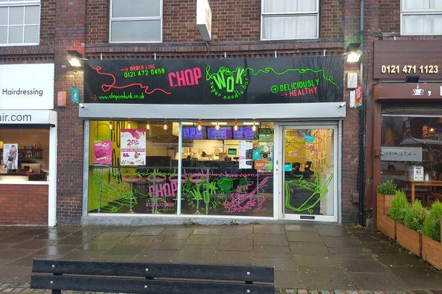 Thumbnail Restaurant/cafe for sale in Bristol Road, Selly Oak Birmingham