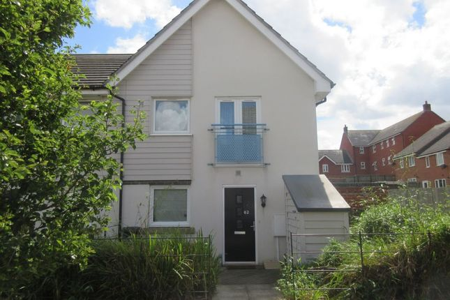 Thumbnail Town house for sale in Brompton Road, Hamilton