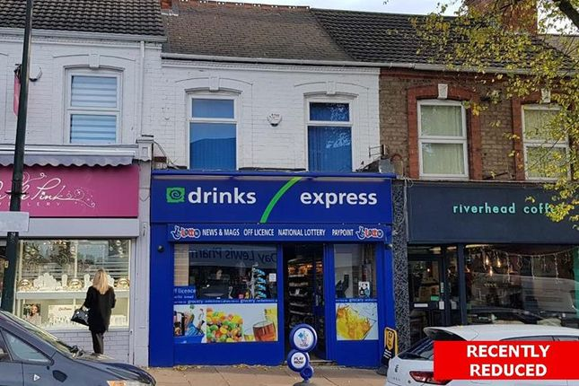 Thumbnail Retail premises to let in St Peter's Avenue, Cleethorpes