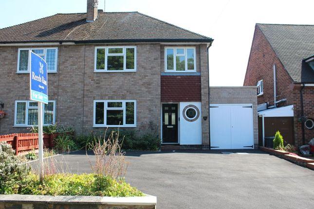 Thumbnail Semi-detached house for sale in Cubbington Road, Lillington, Leamington Spa
