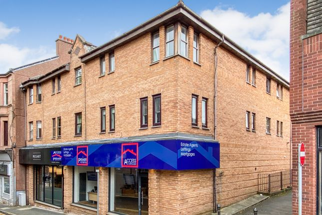 Thumbnail Flat for sale in Wellbank Place, Uddingston
