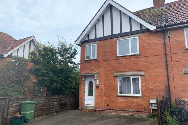 Thumbnail Flat to rent in Landmead, Glastonbury