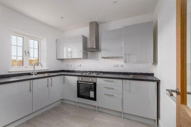 Kitchen of Woodfield Road, Ashtead KT21