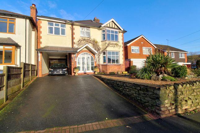 Thumbnail Detached house for sale in Hurcott Road, Kidderminster
