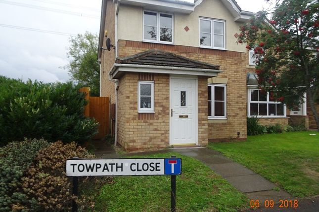 Thumbnail Detached house to rent in Towpath Close, Longford
