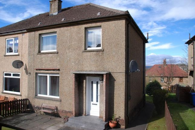 Thumbnail Detached house to rent in Kirn Drive, Gourock