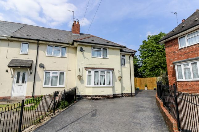 Thumbnail End terrace house for sale in Kipling Road, Fordhouses, Wolverhampton