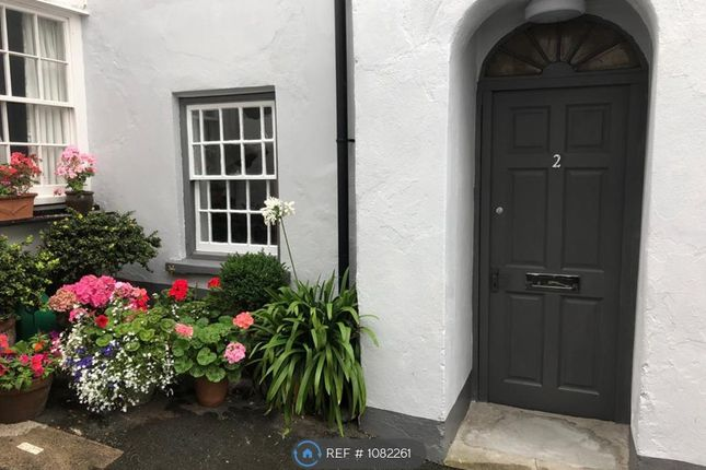 Thumbnail Maisonette to rent in One End Street, Appledore