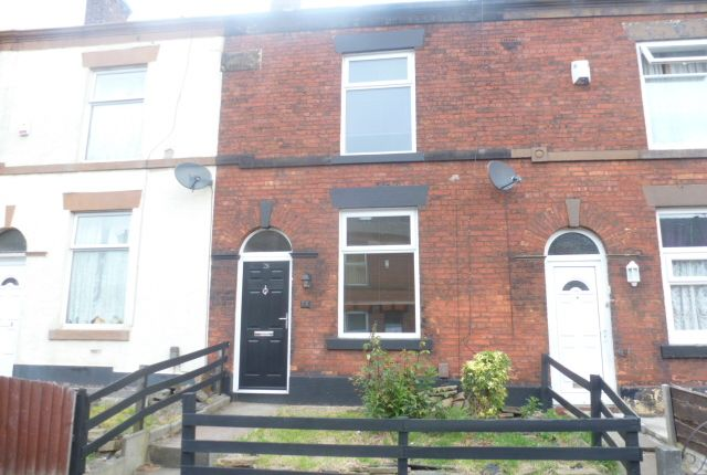 Thumbnail Terraced house to rent in Palace Street, Bury