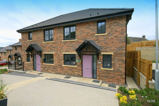 Thumbnail Semi-detached house for sale in Garden House Drive, Acomb, Hexham