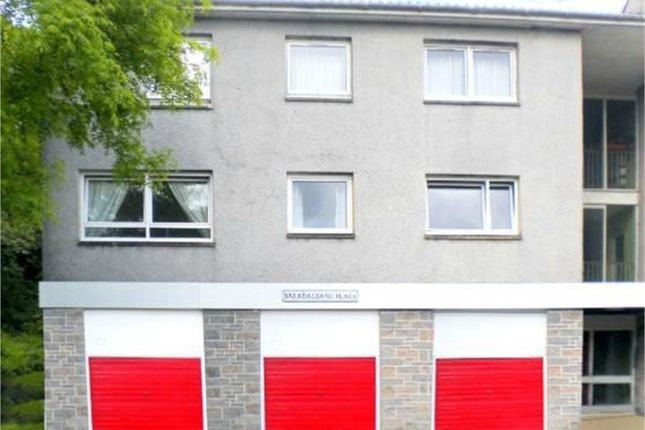 Thumbnail 2 bed flat for sale in Breadalbane Place, Newton Stewart, Dumfries And Galloway