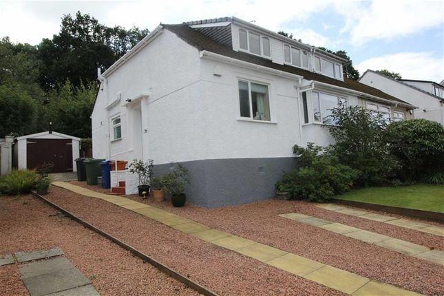 Thumbnail Semi-detached bungalow for sale in Iain Road, Bearsden, Glasgow