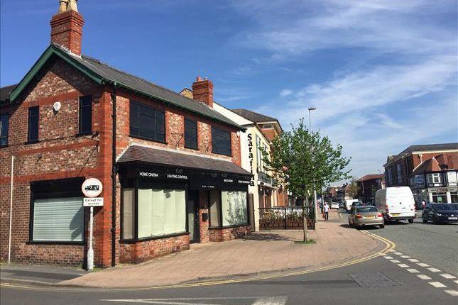 Thumbnail Retail premises to let in 82 Water Lane, Wilmslow