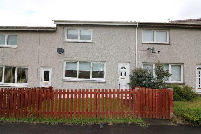 Thumbnail Terraced house to rent in Newbarns Street, Carluke, South Lanarkshire