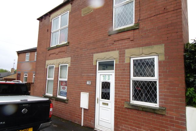 Thumbnail Flat to rent in Grove Lane, Hemsworth