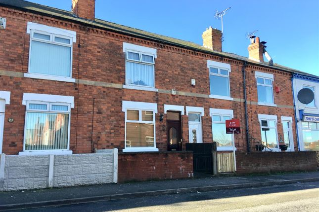 Thumbnail Terraced house to rent in Milton Street, Mansfield