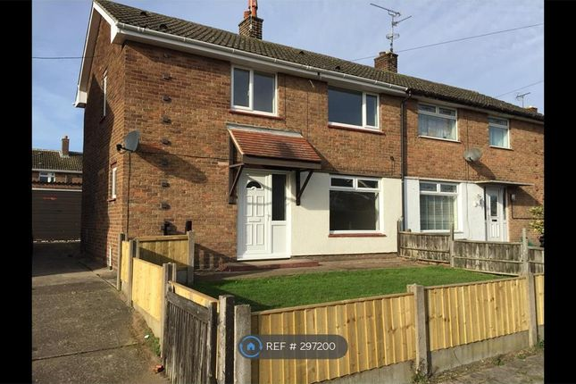 Thumbnail Semi-detached house to rent in Parkway, Mansfield