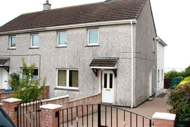 Thumbnail Semi-detached house for sale in 19 Bayview Terrace, Kirkcolm