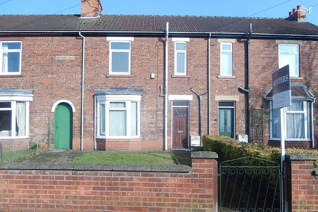 Thumbnail Terraced house for sale in Lea Road, Gainsborough
