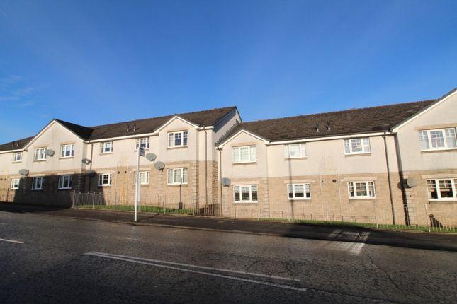 Thumbnail Flat to rent in Lomond Court, Coatbridge, North Lanarkshire