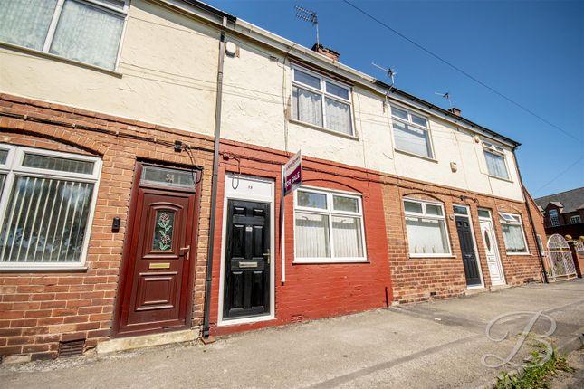 Dsc_7362 of Longden Terrace, Warsop, Mansfield NG20