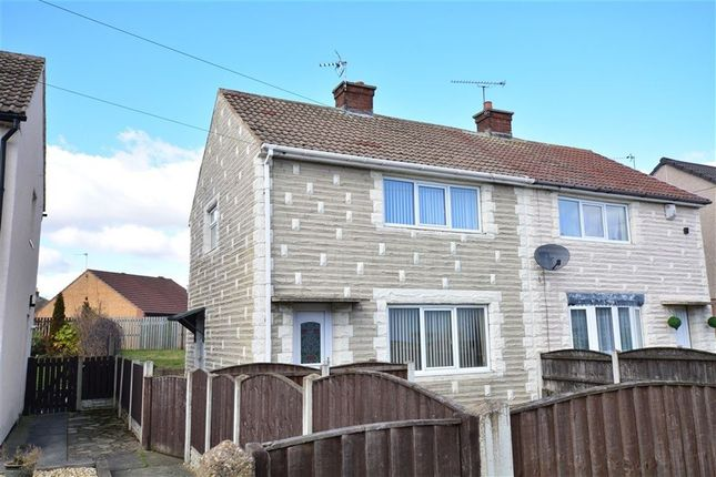 Thumbnail Semi-detached house to rent in Holmfield Close, Pontefract