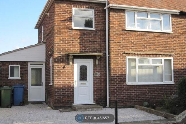 Thumbnail Semi-detached house to rent in Felwilson Street, Warsop