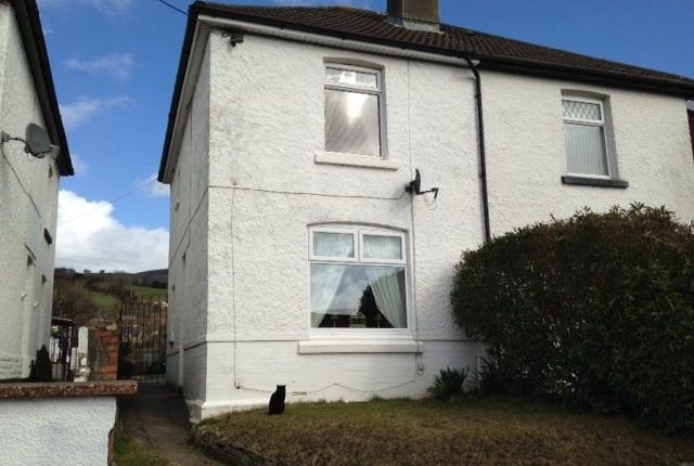 Thumbnail Property to rent in Pandy Road, Bedwas, Caerphilly