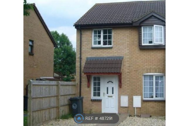 Thumbnail Terraced house to rent in Heather Close, Carterton