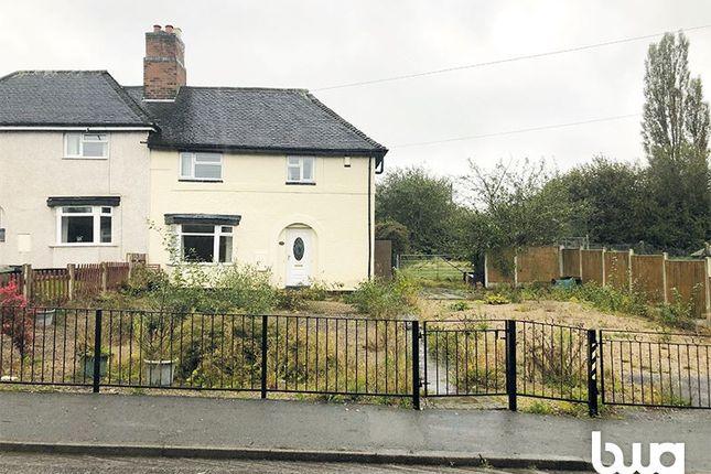 206 Spring Cottage Road, Overseal, Swadlincote, Derbyshire DE12