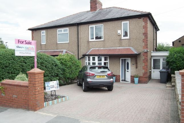 Thumbnail 3 bed semi-detached house for sale in Heys Lane, Blackburn