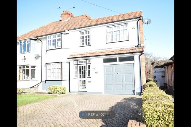 4 bed semi-detached house to rent in Risedale Road, Bexleyheath DA7