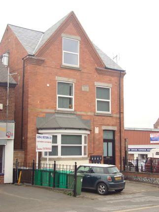Thumbnail Studio to rent in Church Street, Old Basford, Nottingham