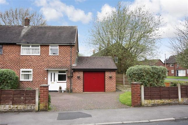 3 bed end terrace house for sale in Woodlands Drive, Leyland