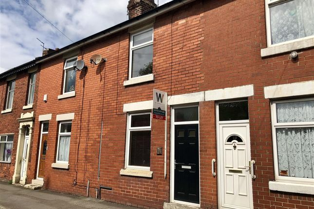 Thumbnail Terraced house to rent in Brownedge Road, Lostock Hall, Preston