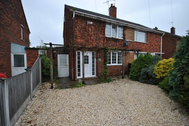 Thumbnail Semi-detached house to rent in Laburnham Drive, Armthorpe, Doncaster