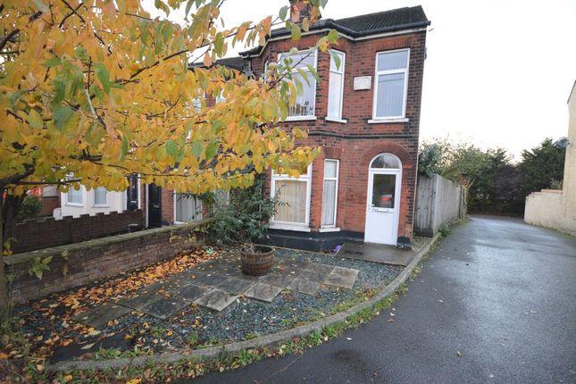 Thumbnail Flat for sale in Gorleston Road, Oulton, Lowestoft