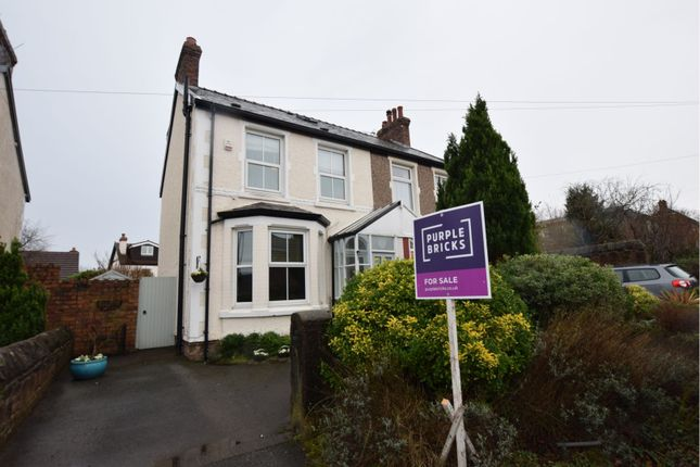 Front of North Drive, Heswall, Wirral CH60