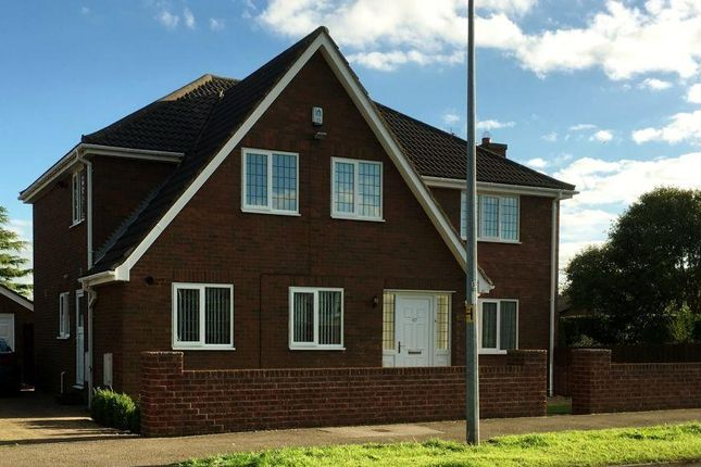 Thumbnail Detached house for sale in The Crayke, Bridlington