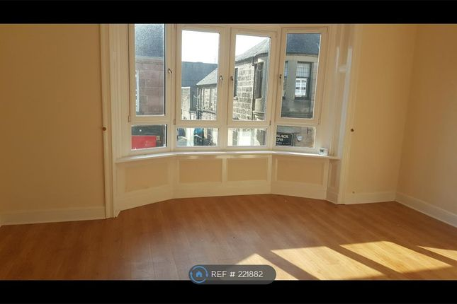 Thumbnail Terraced house to rent in Rankin Street, Carluke