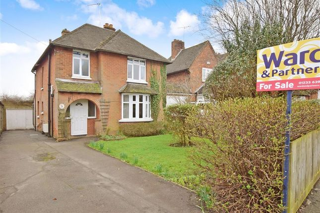 Thumbnail Detached house for sale in Canterbury Road, Kennington, Ashford, Kent