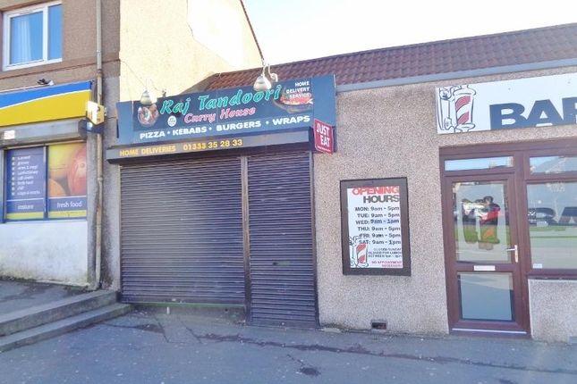 Thumbnail Commercial property for sale in Jordan Lane, Kennoway, Leven