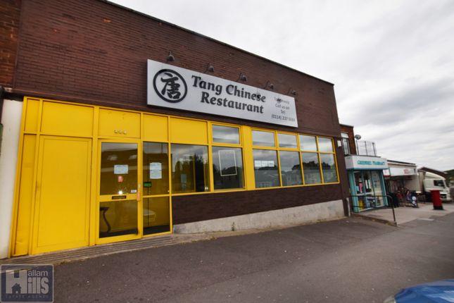 Restaurant/cafe for sale in Bocking Lane, Sheffield, South Yorkshire