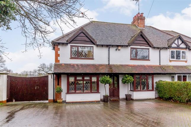 Semi-detached house for sale in Warwick Road, Knowle, Solihull
