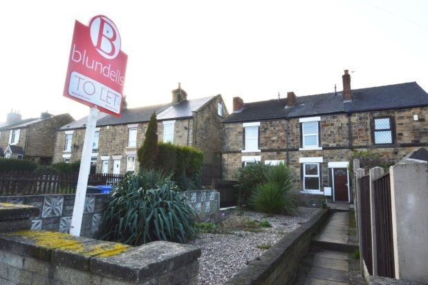 Thumbnail Terraced house to rent in 8 Spa Lane, Woodhouse, Sheffield