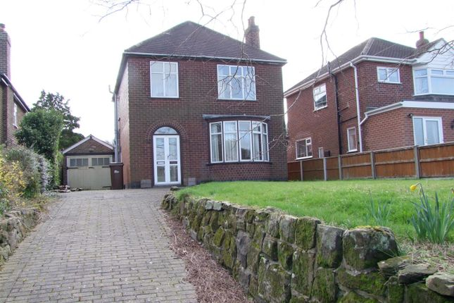 Thumbnail Detached house for sale in Woods Lane, Stapenhill, Burton-On-Trent