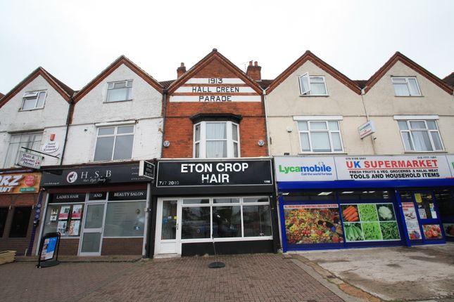Thumbnail Duplex to rent in Stratford Road, Birmingham