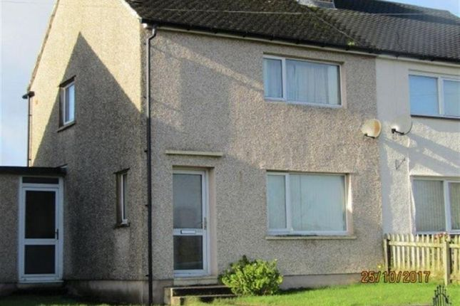 Thumbnail Terraced house to rent in Buckle Avenue, Cleator Moor, Cumbria