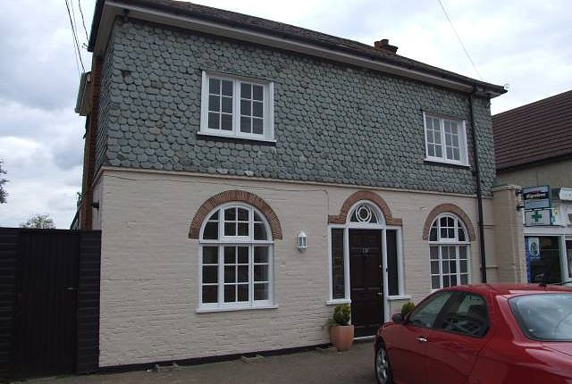 Thumbnail Maisonette to rent in Swan Street, Sible Hedingham, Halstead