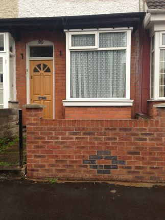 Thumbnail Terraced house to rent in Boscombe Road, Tyseley
